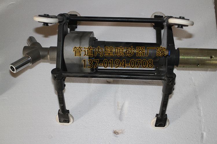 300-900管道喷砂器品质