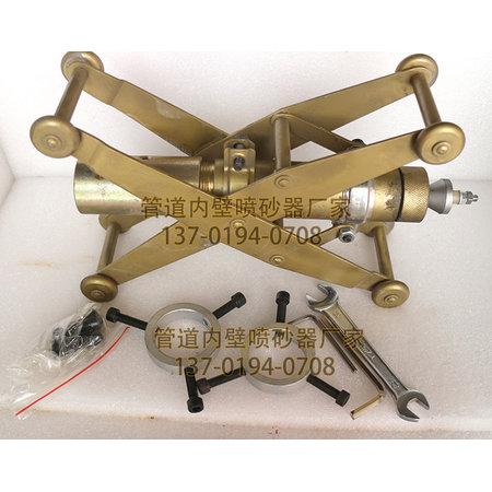 75-300mm管道除锈喷砂机新图片