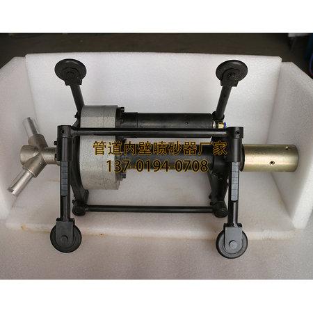 300-900管道除锈喷砂机作用